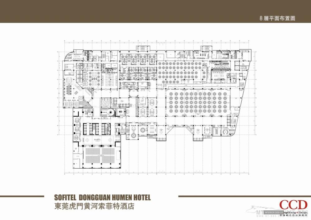 CCD-东莞虎门黄河索菲特酒店_调整大小 19----8层平面布置图.jpg