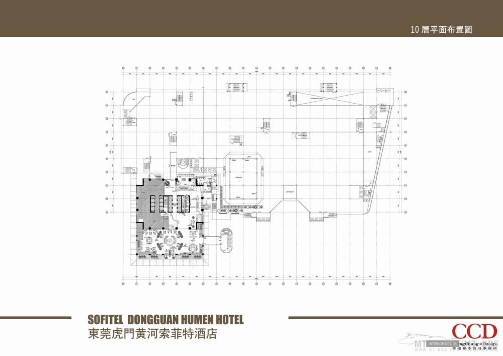 CCD-东莞虎门黄河索菲特酒店_调整大小 21----10层平面布置图.jpg