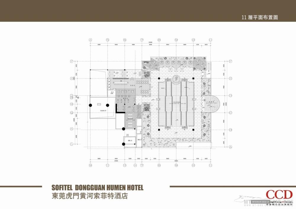 CCD-东莞虎门黄河索菲特酒店_调整大小 23----11层平面布置图.jpg