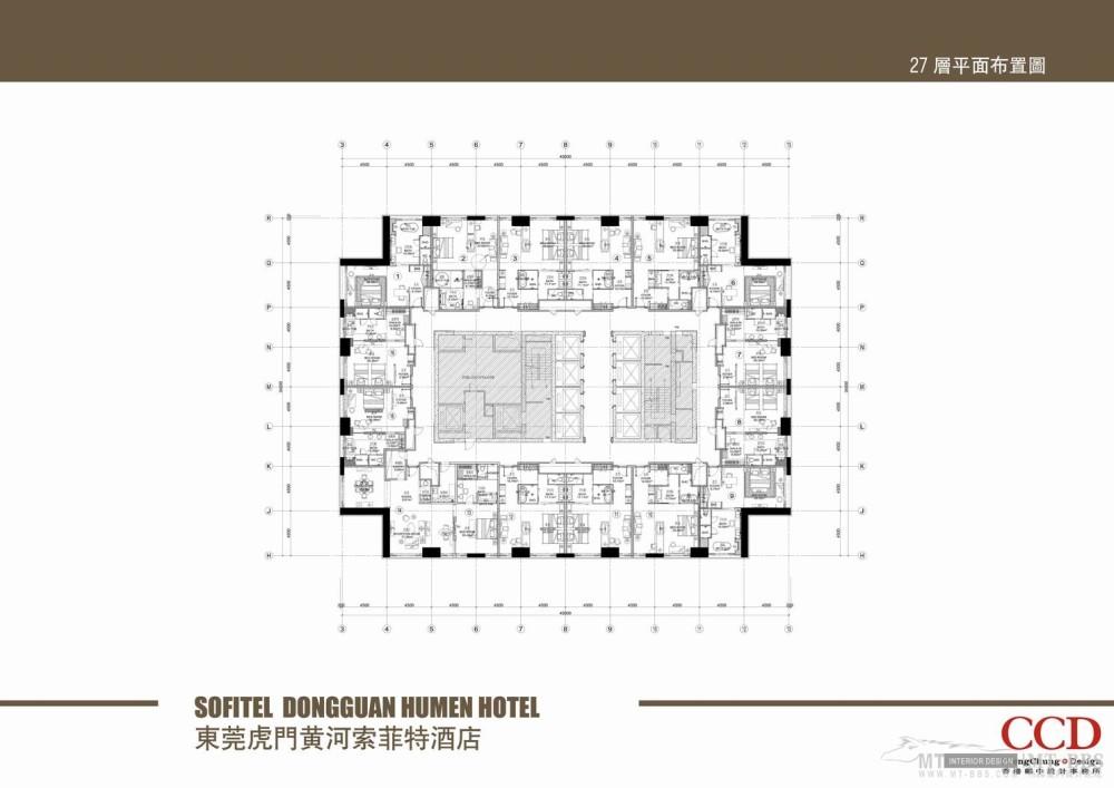 CCD-东莞虎门黄河索菲特酒店_调整大小 24----27层平面布置图.jpg