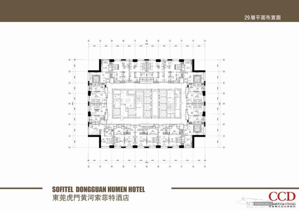 CCD-东莞虎门黄河索菲特酒店_调整大小 25----29层平面布置图.jpg