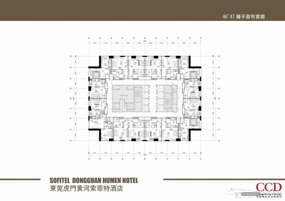 CCD-东莞虎门黄河索菲特酒店_调整大小 30----46~47层平面布置图副本.jpg