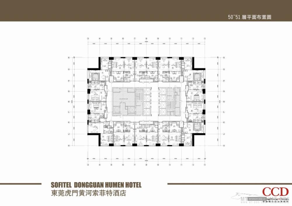 CCD-东莞虎门黄河索菲特酒店_调整大小 32----50~51层平面布置图副本.jpg