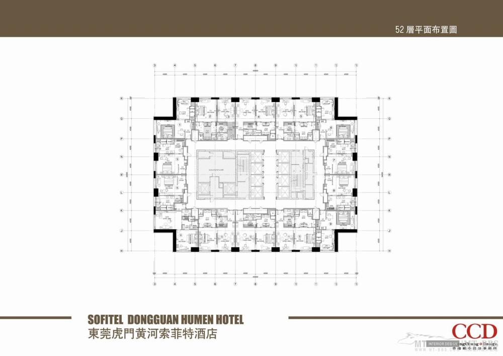 CCD-东莞虎门黄河索菲特酒店_调整大小 33----52层平面布置图副本.jpg