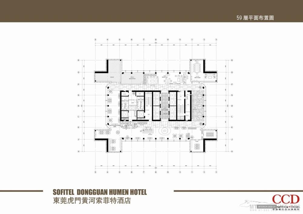 CCD-东莞虎门黄河索菲特酒店_调整大小 36----59层平面布置图副本.jpg