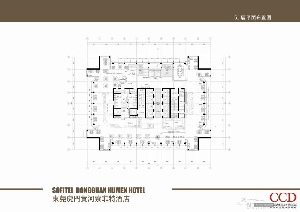 CCD-东莞虎门黄河索菲特酒店_调整大小 38----61层平面布置图.jpg
