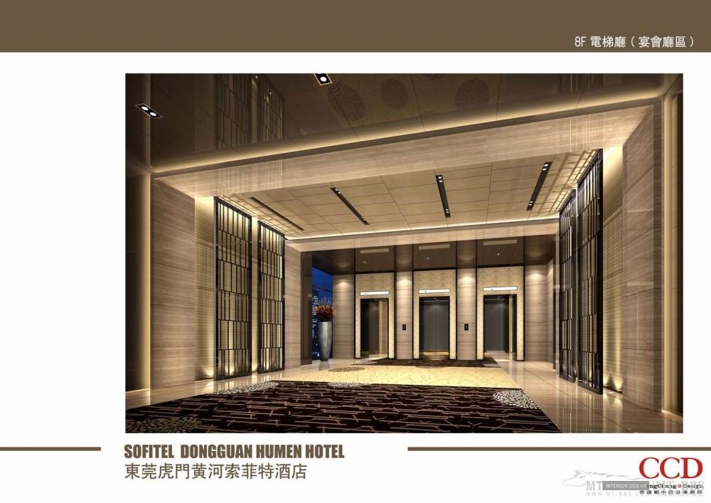 CCD-东莞虎门黄河索菲特酒店_调整大小 48----8F电梯厅(宴会厅区).jpg