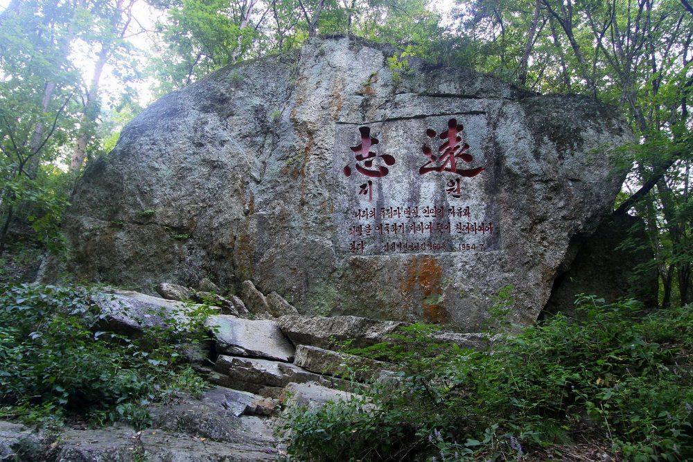 朝鲜妙香山上元江河谷1.jpg