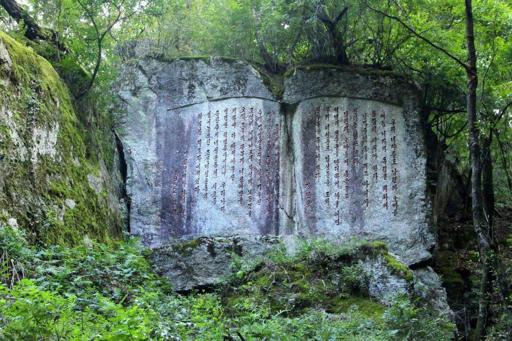 朝鲜妙香山上元江河谷2.jpg