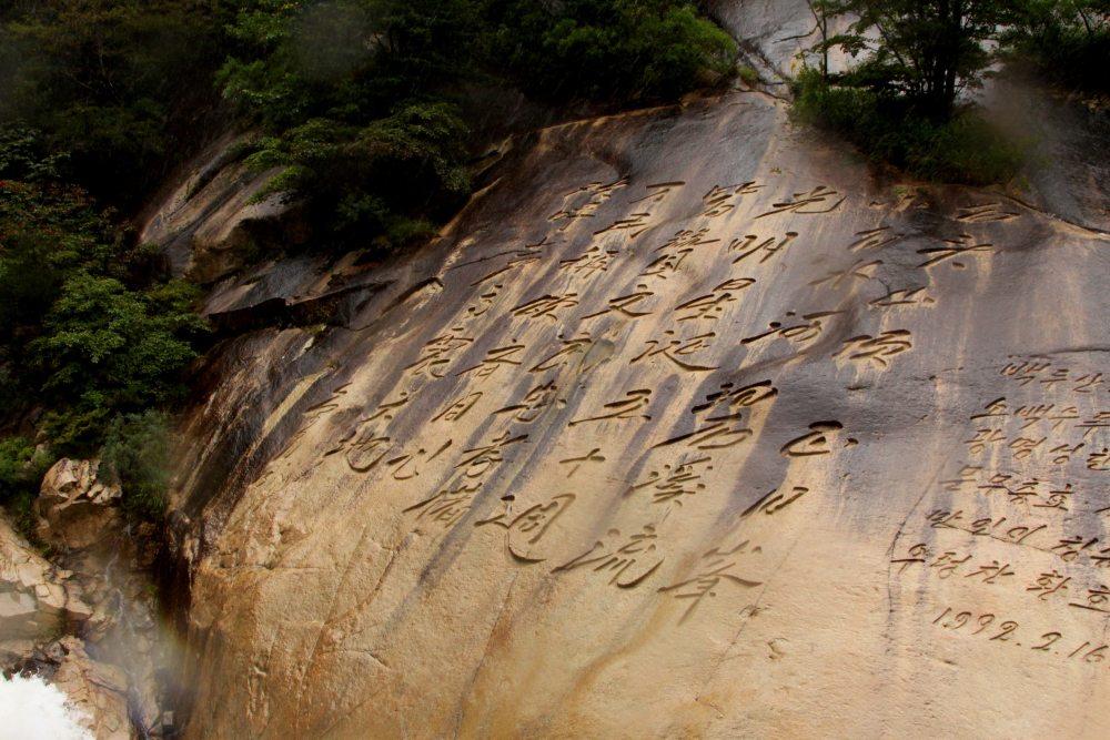 金刚山途中瀑布13.jpg