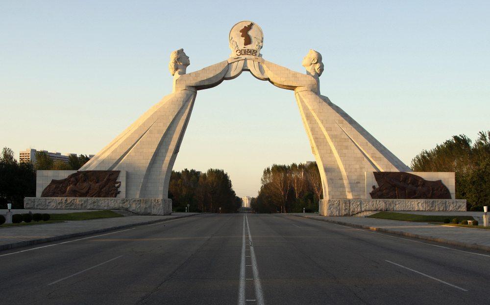 平壤国家统一-纪念碑.jpg