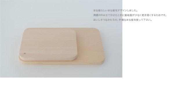 日本著名产品设计师-深泽直人_8774a483jw1dr6438vnmej.jpg