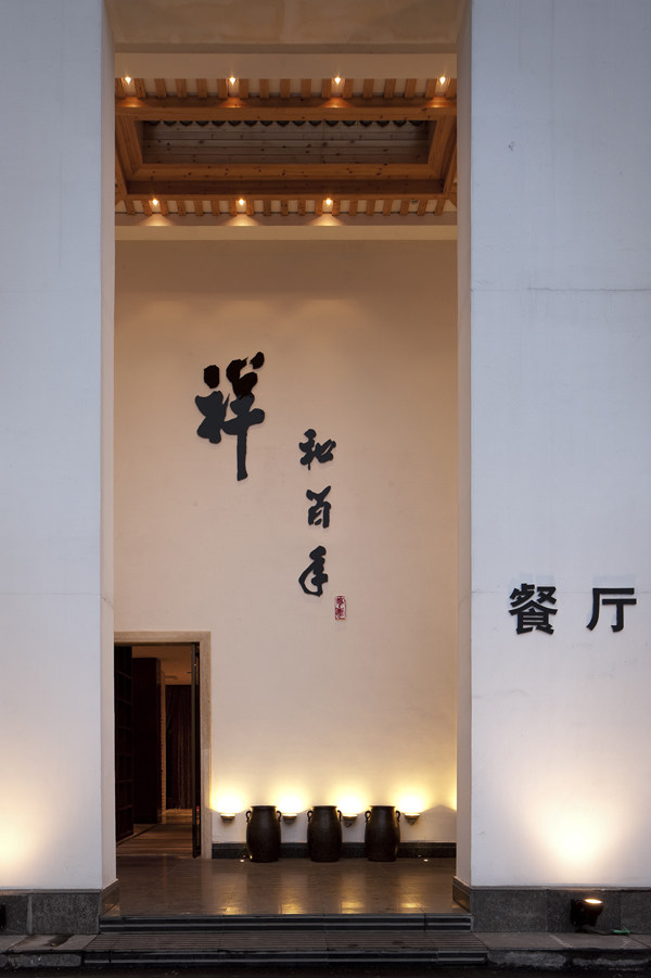 祥和百年酒店(餐饮)——许建国建筑室内装饰设计有限公司_1 (33).jpg