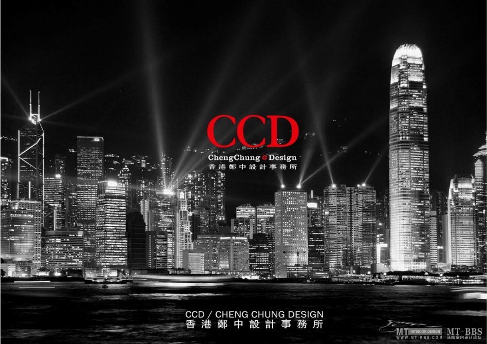 CCD設計團隊簡介2012070000.jpg