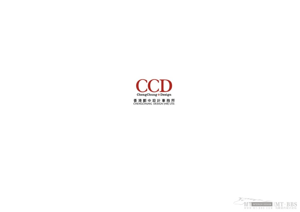 CCD設計團隊簡介2012070001.jpg
