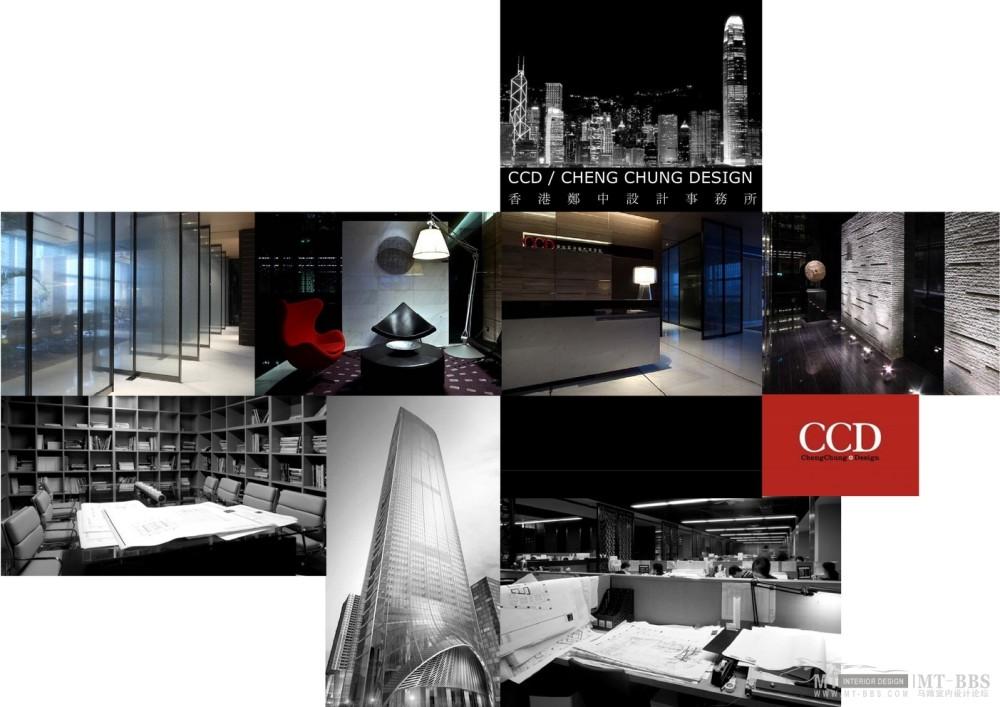 CCD設計團隊簡介2012070002.jpg