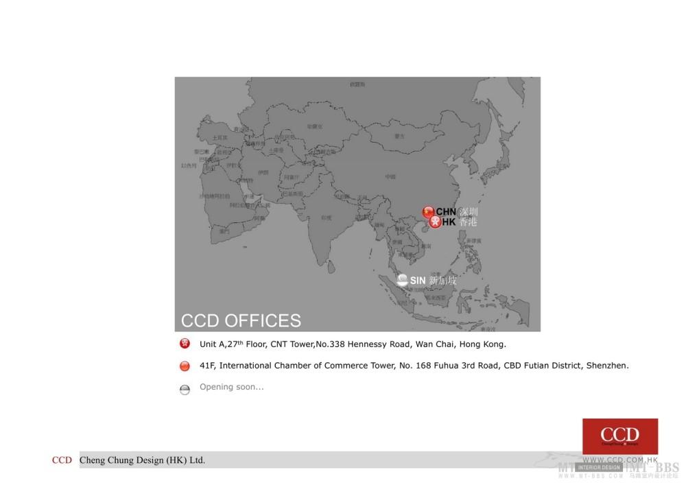 CCD設計團隊簡介2012070003.jpg