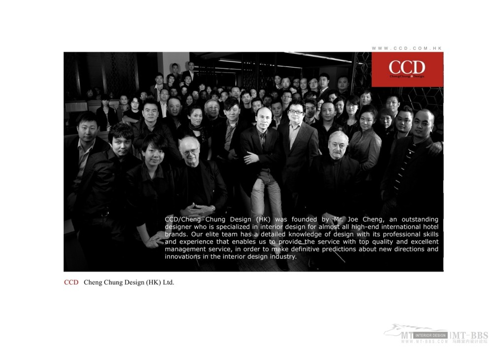 CCD設計團隊簡介2012070004.jpg