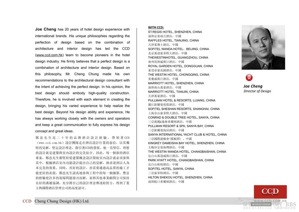 CCD設計團隊簡介2012070006.jpg