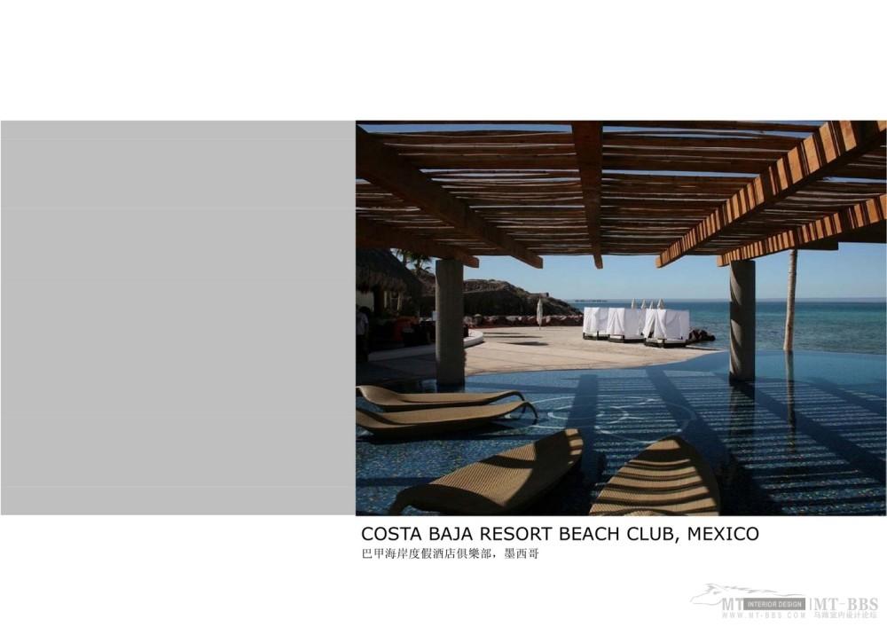 CCD設計團隊簡介2012070010.jpg