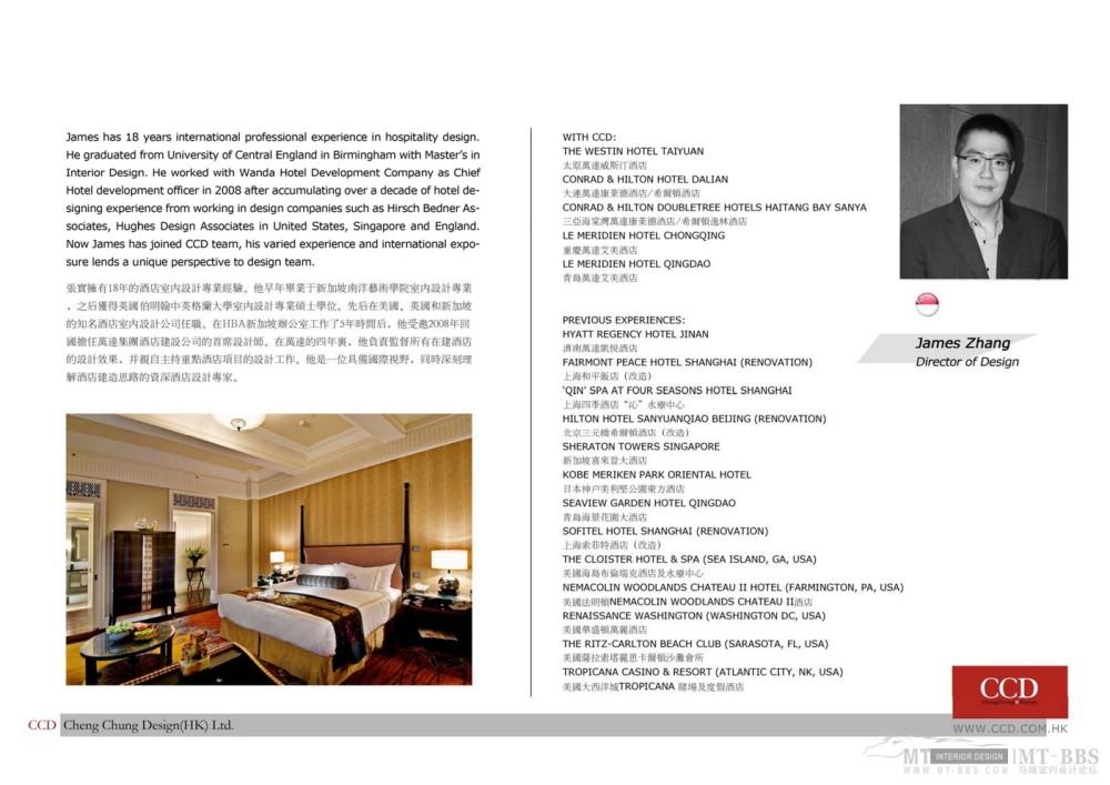 CCD設計團隊簡介2012070016.jpg