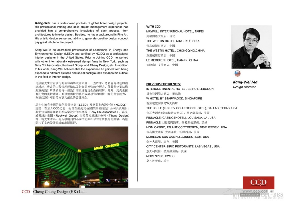 CCD設計團隊簡介2012070017.jpg