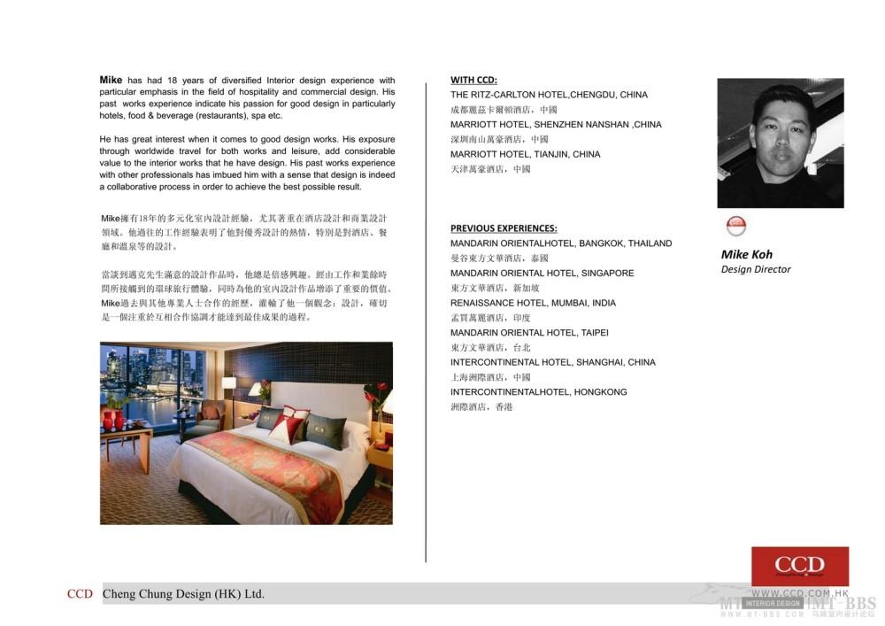 CCD設計團隊簡介2012070020.jpg