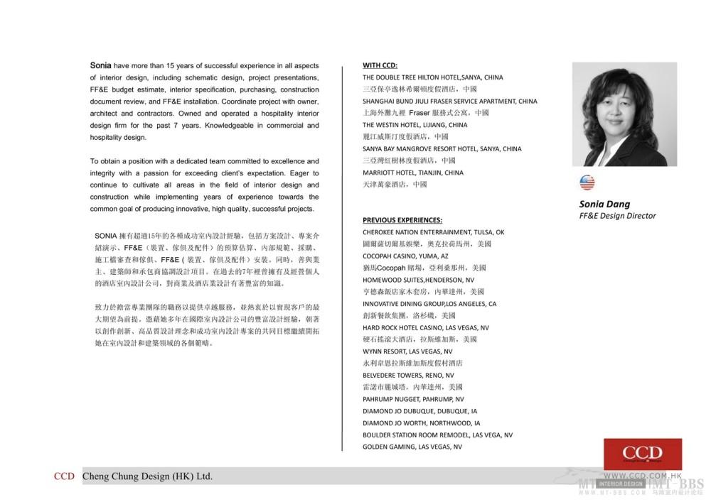 CCD設計團隊簡介2012070026.jpg