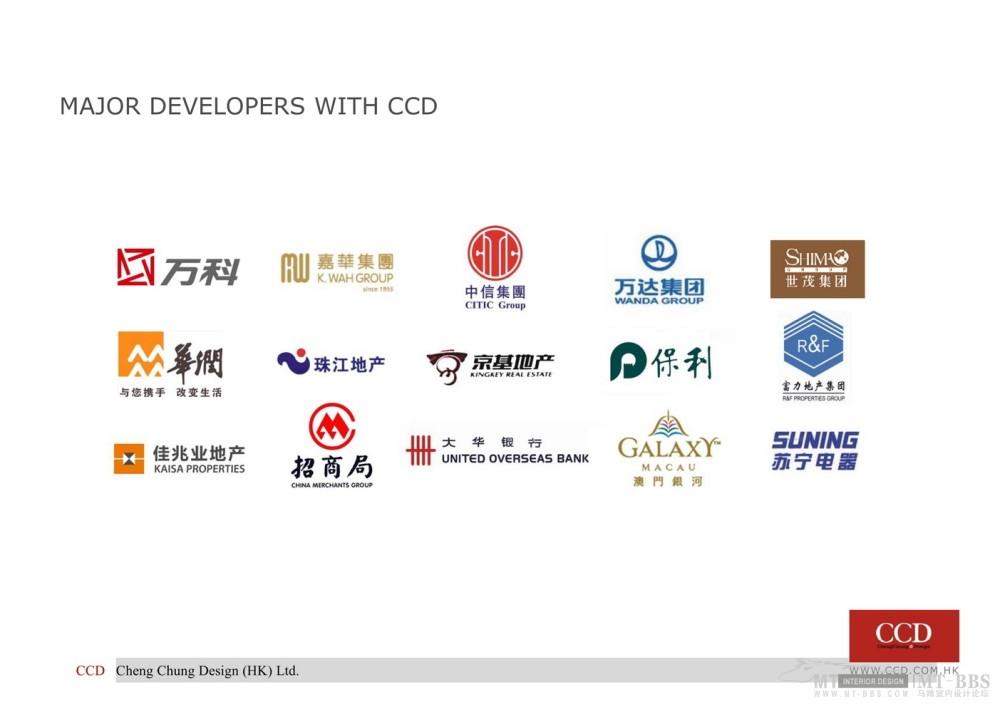 CCD設計團隊簡介2012070027.jpg