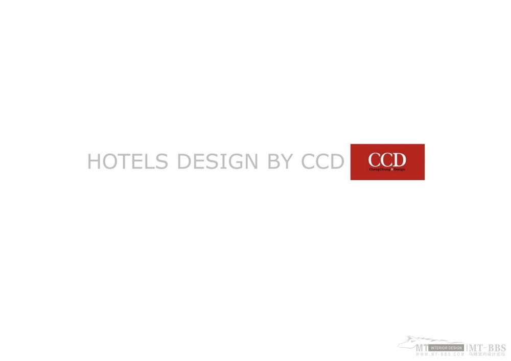 CCD設計團隊簡介2012070029.jpg