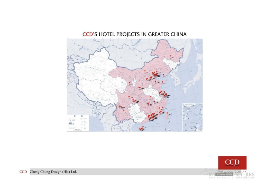 CCD設計團隊簡介2012070031.jpg