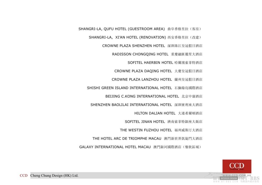 CCD設計團隊簡介2012070036.jpg