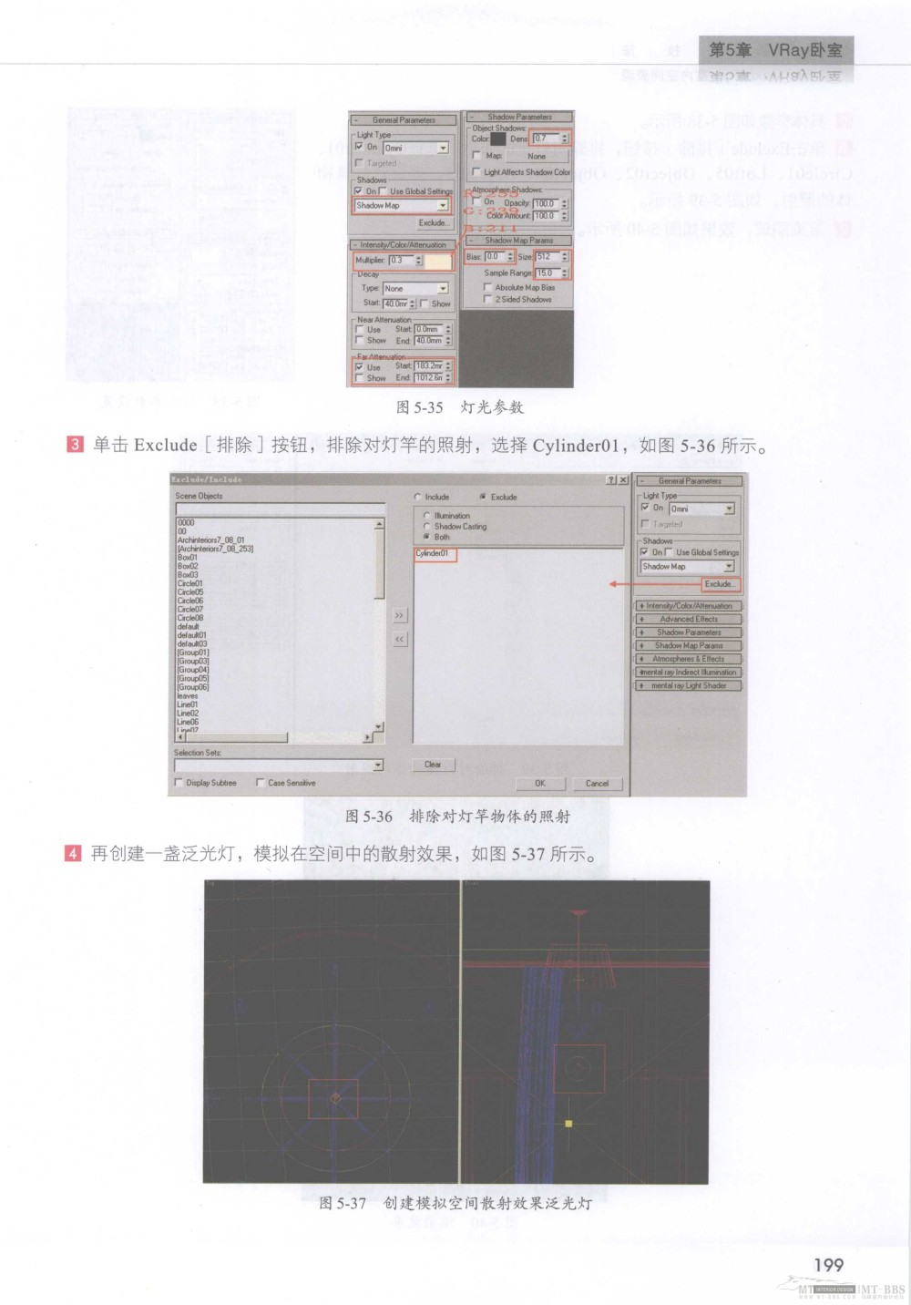 水晶石技法-3ds_Max&VRay室内空间表现_水晶石技法-3ds_Max&VRay室内空间表现_页面_205.jpg