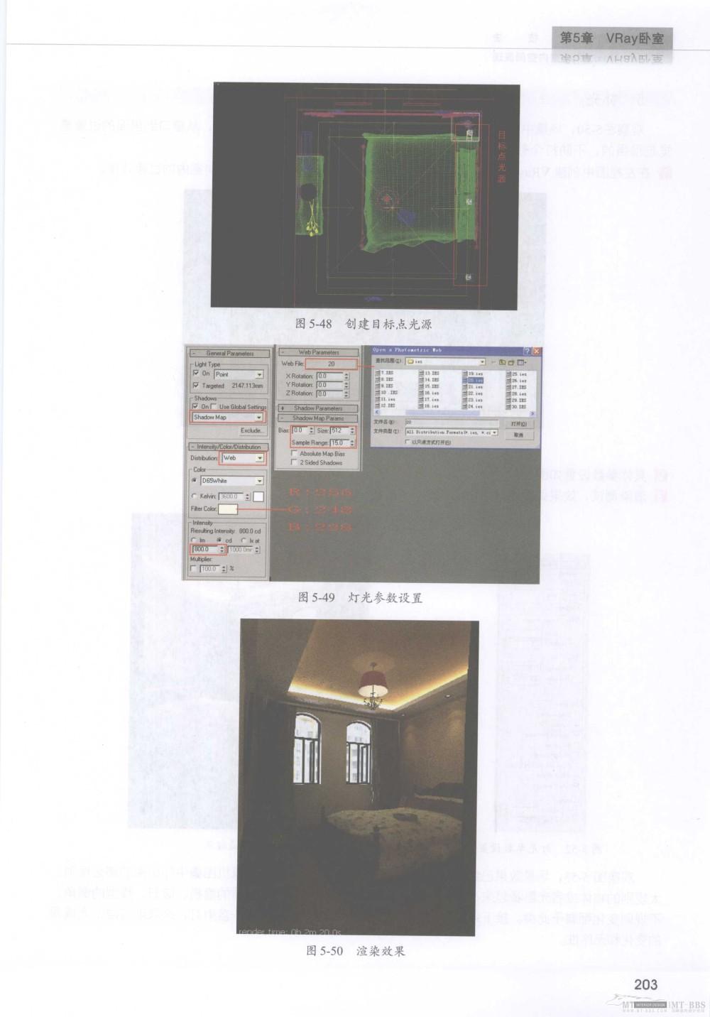 水晶石技法-3ds_Max&VRay室内空间表现_水晶石技法-3ds_Max&VRay室内空间表现_页面_209.jpg