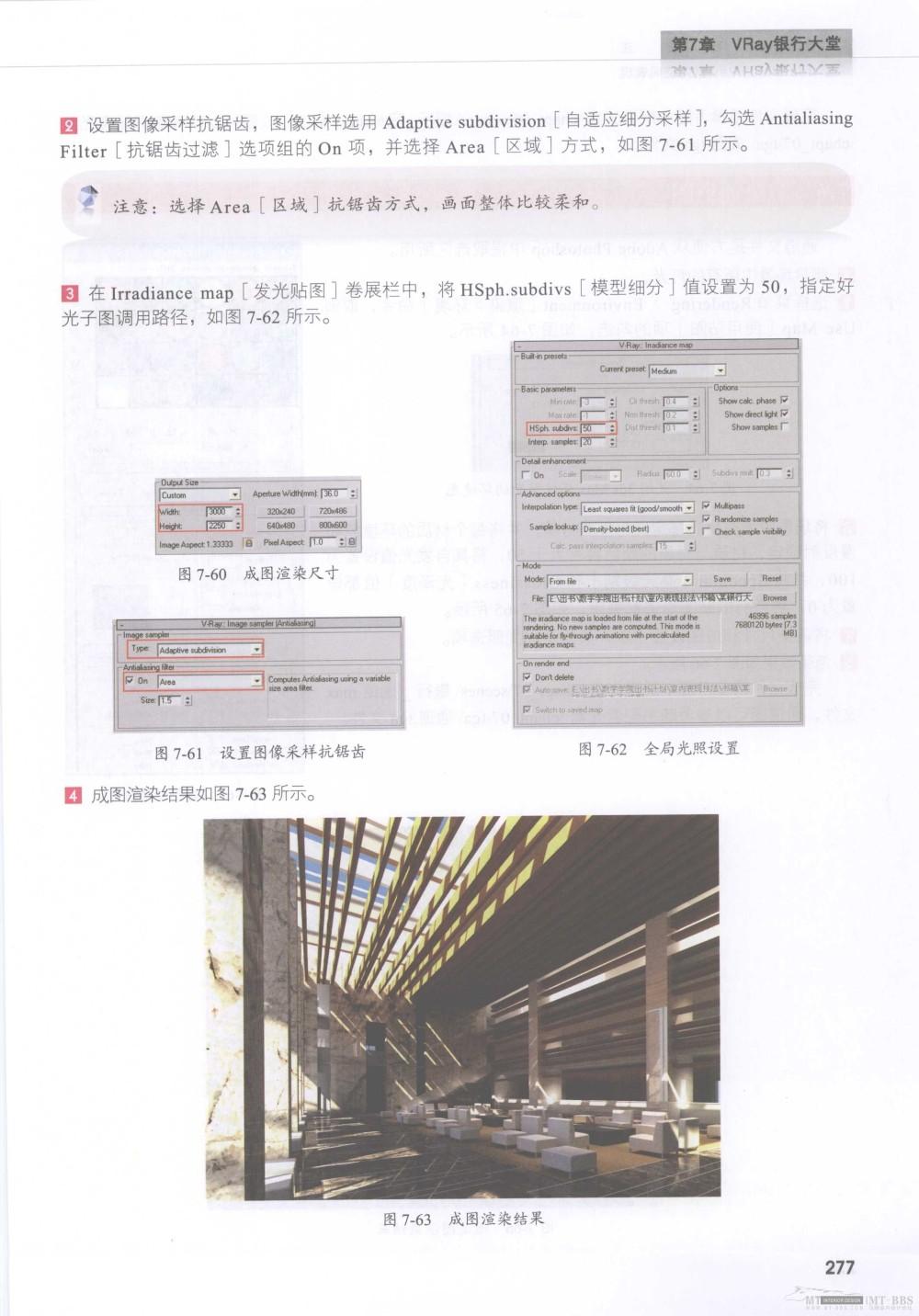 水晶石技法-3ds_Max&VRay室内空间表现_水晶石技法-3ds_Max&VRay室内空间表现_页面_283.jpg