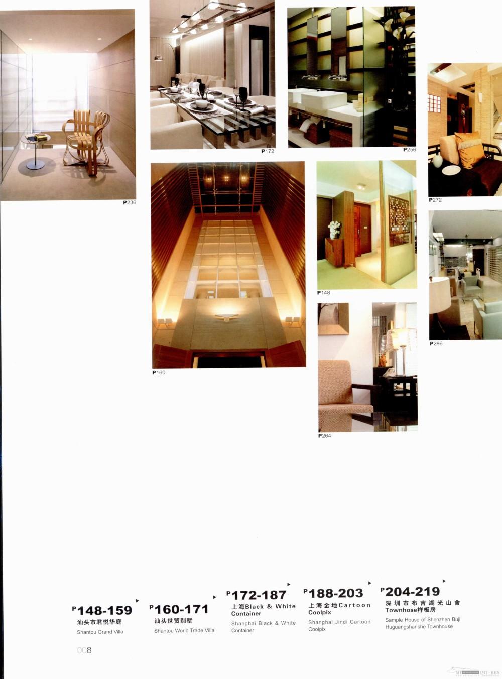17本家装图册,已传完。_4 细部-个性家居_页面_001.jpg