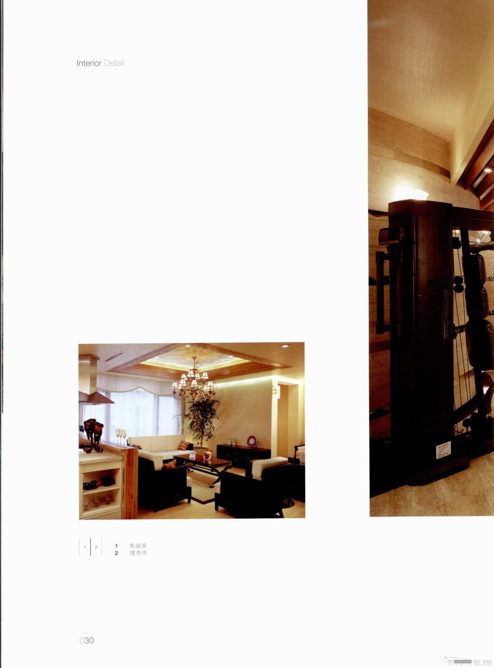 17本家装图册,已传完。_4 细部-个性家居_页面_025.jpg