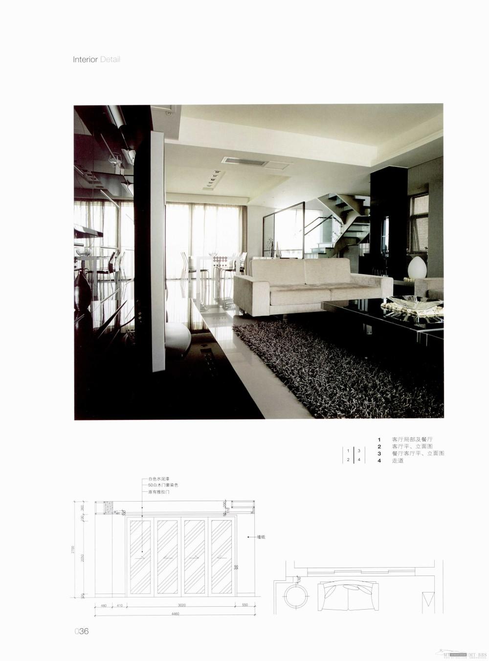 17本家装图册,已传完。_4 细部-个性家居_页面_031.jpg