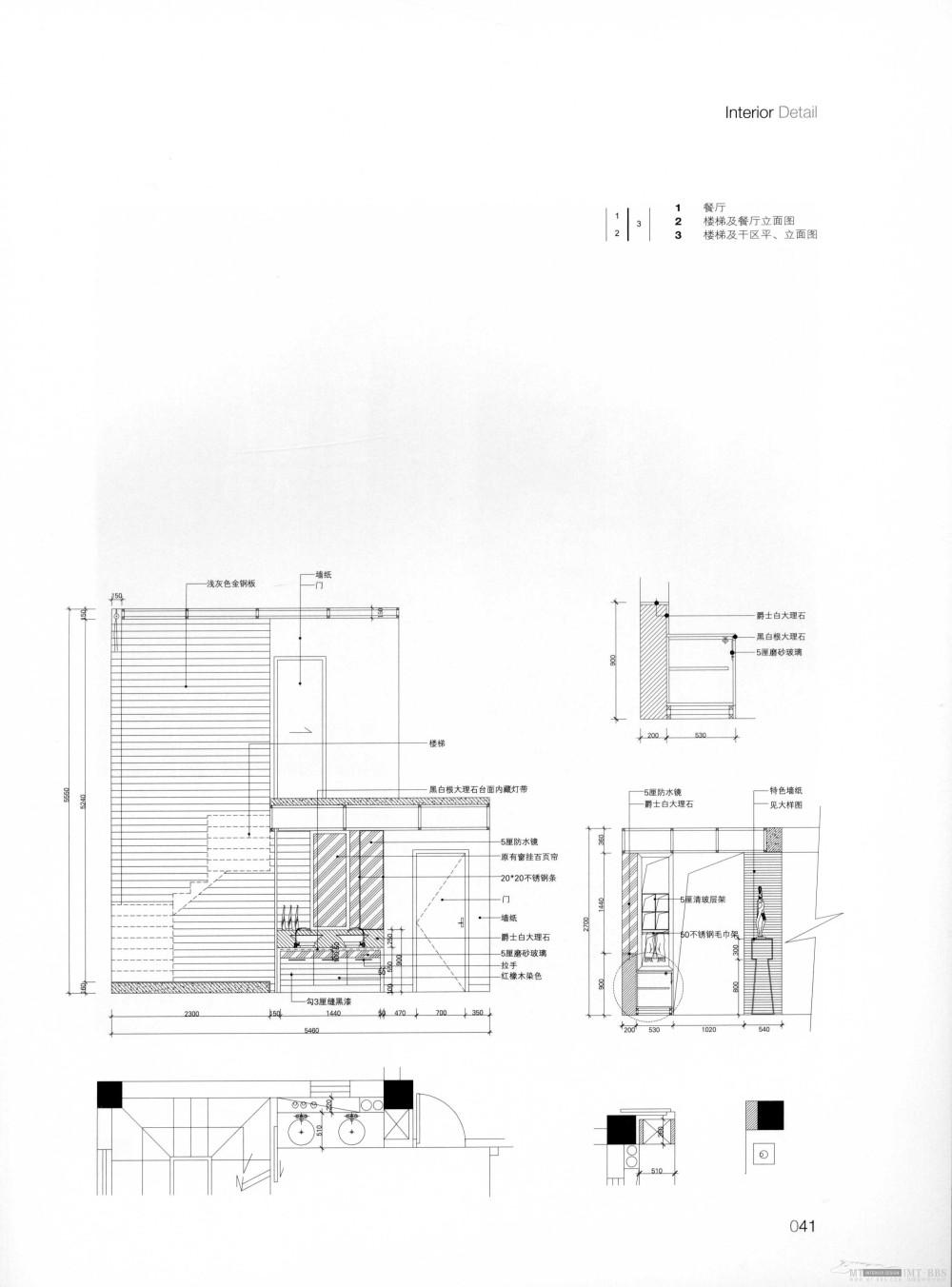 17本家装图册,已传完。_4 细部-个性家居_页面_036.jpg