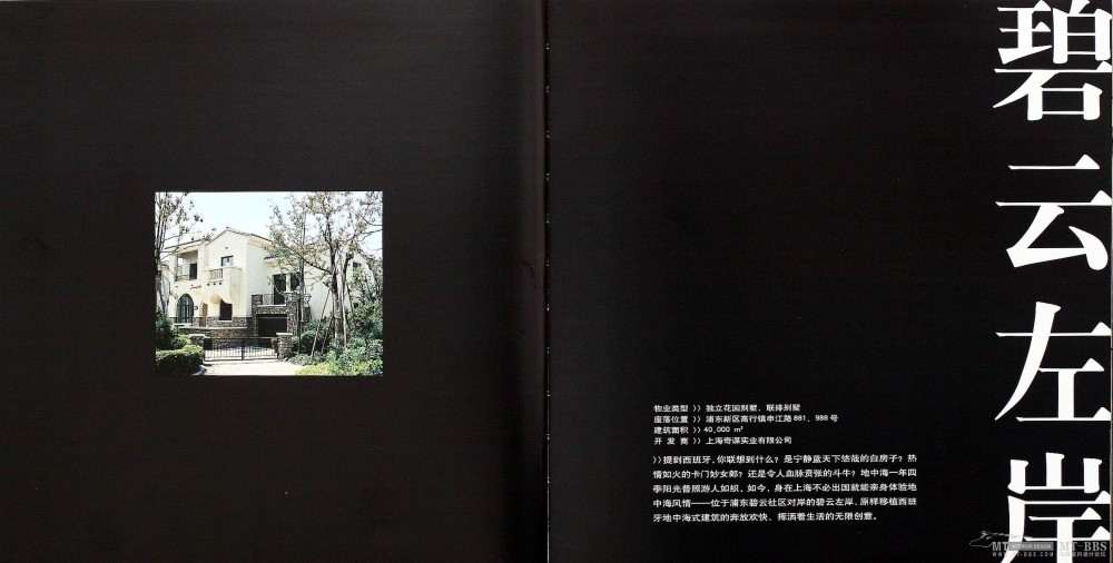 17本家装图册,已传完。_5    第一设计_页面_002.jpg