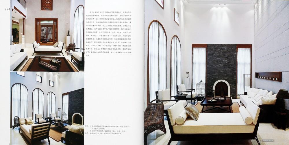 17本家装图册,已传完。_5    第一设计_页面_003.jpg
