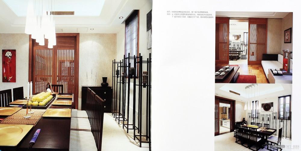 17本家装图册,已传完。_5    第一设计_页面_004.jpg