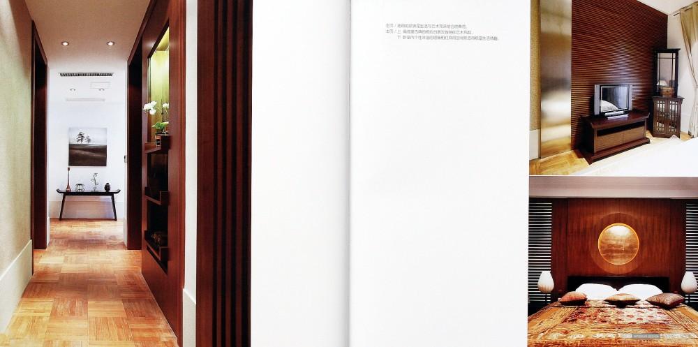 17本家装图册,已传完。_5    第一设计_页面_008.jpg