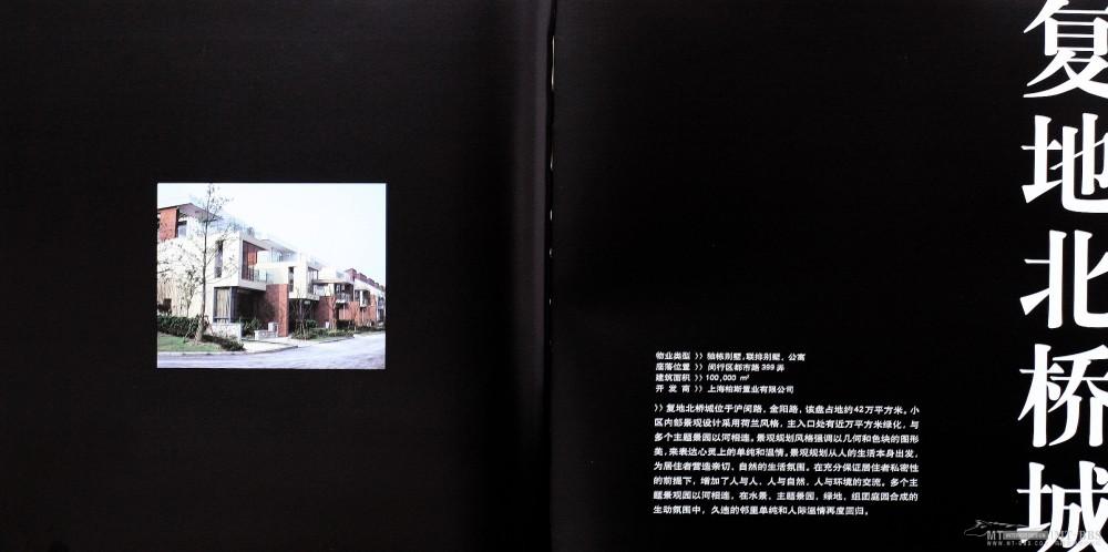 17本家装图册,已传完。_5    第一设计_页面_016.jpg