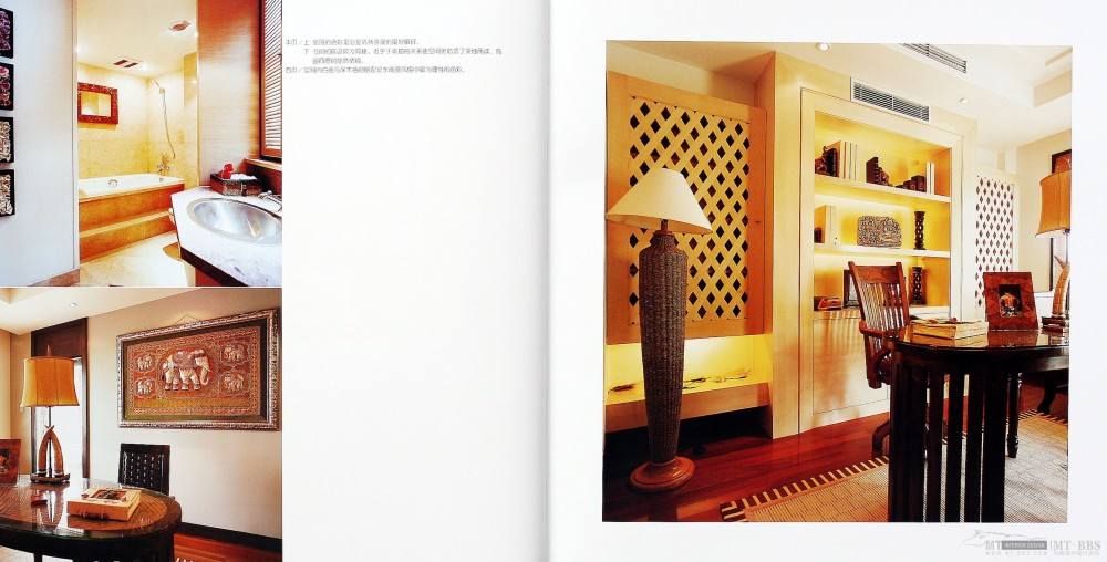 17本家装图册,已传完。_5    第一设计_页面_021.jpg