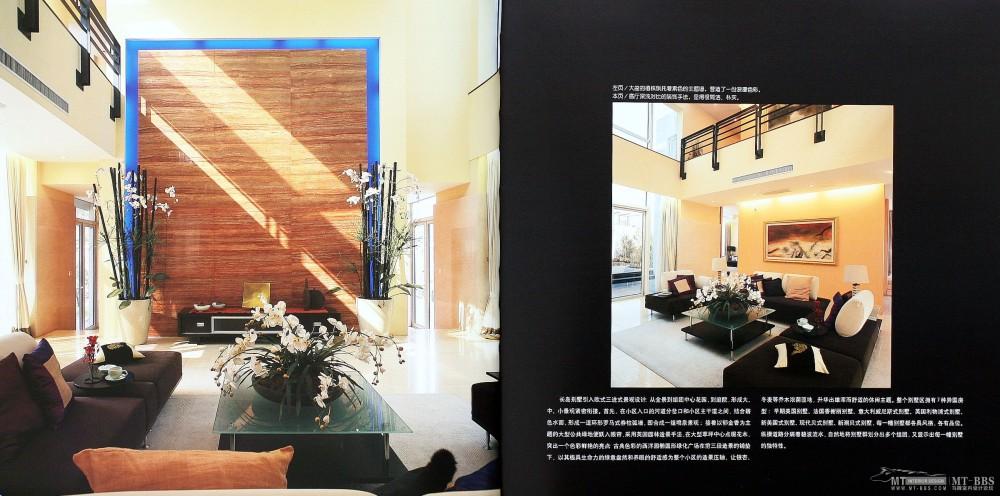17本家装图册,已传完。_5    第一设计_页面_023.jpg