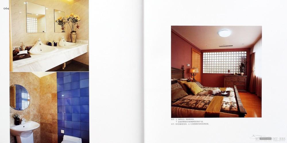 17本家装图册,已传完。_5    第一设计_页面_032.jpg