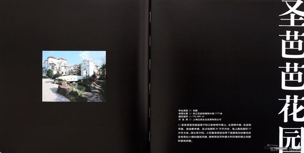 17本家装图册,已传完。_5    第一设计_页面_033.jpg