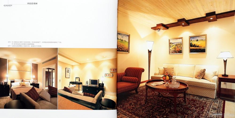 17本家装图册,已传完。_5    第一设计_页面_035.jpg