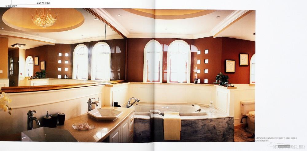 17本家装图册,已传完。_5    第一设计_页面_038.jpg